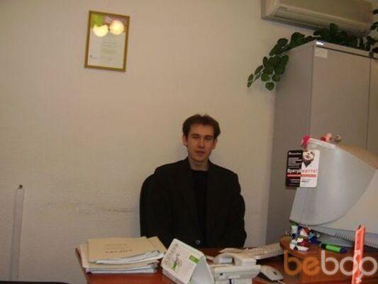 Фото мужчины myafa007, Днепропетровск, Украина, 39