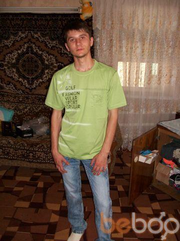 Фото мужчины maksik, Лутугино, Украина, 27