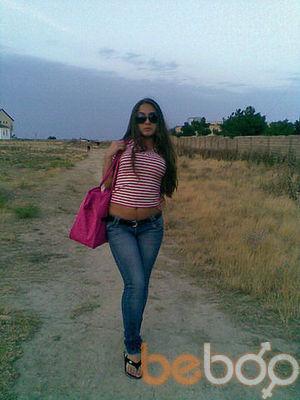 авито.ру знакомства в дагестане без регистрации