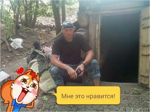 Фото мужчины Сергей, Желтые Воды, Украина, 43