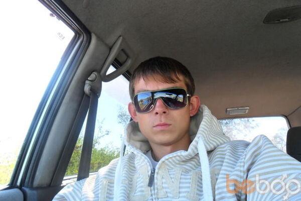 Фото мужчины andrei, Алматы, Казахстан, 27