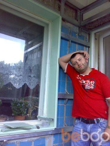 Фото мужчины андерсон, Днепропетровск, Украина, 31