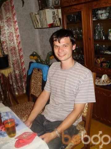 Фото мужчины denim, Усть-Каменогорск, Казахстан, 31