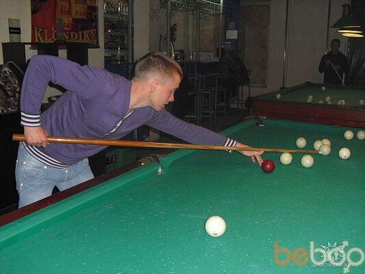 Фото мужчины gicu, Кишинев, Молдова, 25