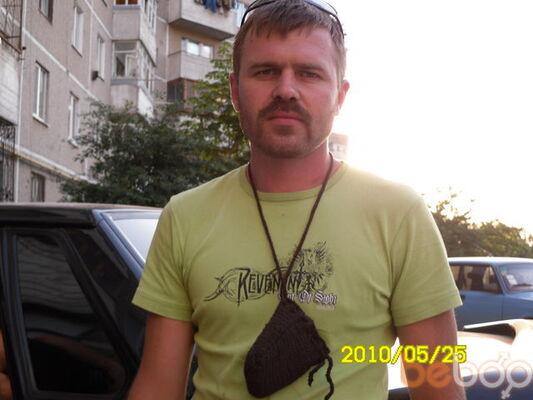 Фото мужчины andrei, Кировоград, Украина, 38