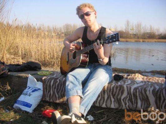 Фото мужчины Mr Chi, Нижний Новгород, Россия, 37