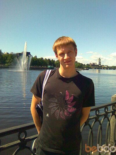 Фото мужчины Frenk, Санкт-Петербург, Россия, 33