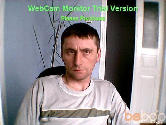 Фото мужчины avto, Золотоноша, Украина, 40