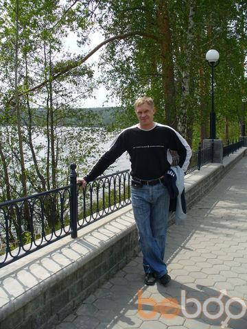 Фото мужчины Димон, Южноуральск, Россия, 42