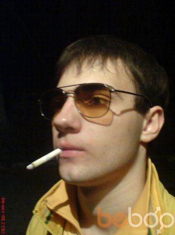 Фото мужчины Narkoz1988, Днепродзержинск, Украина, 37