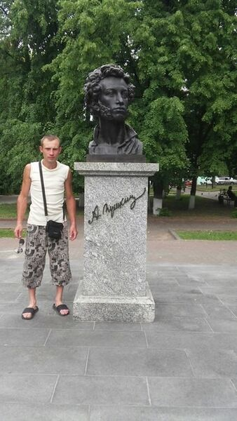 Фото мужчины никита, Северск, Россия, 33
