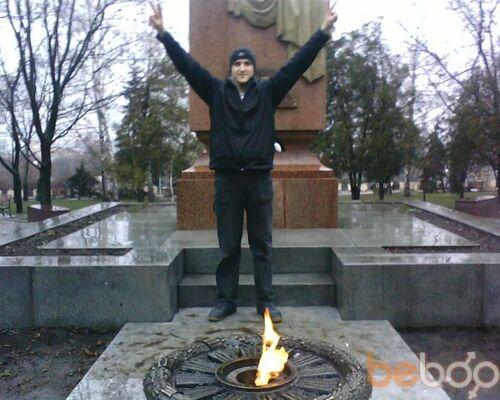 Фото мужчины Мо0939100072, Харьков, Украина, 31