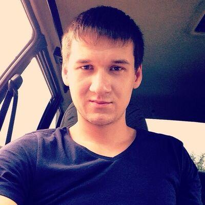 Фото мужчины Romeo1989, Армавир, Россия, 27