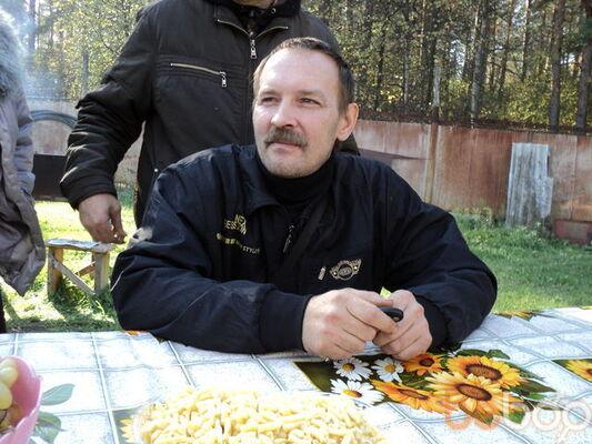Фото мужчины slava, Казань, Россия, 47