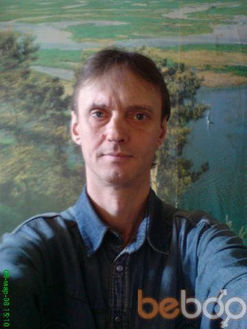 Фото мужчины sven15150, Кривой Рог, Украина, 50