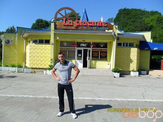 Фото мужчины Doronin, Кишинев, Молдова, 26