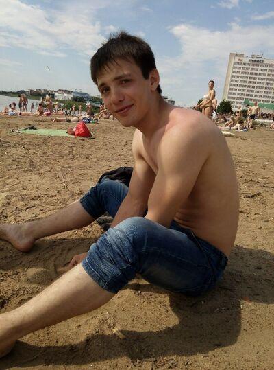 Фото мужчины Костя, Омск, Россия, 22
