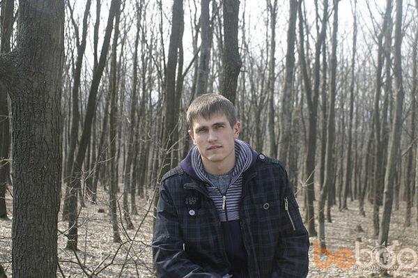 Фото мужчины slava_046, Кишинев, Молдова, 28