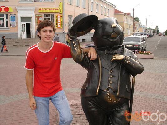 Фото мужчины maksim, Бобруйск, Беларусь, 29