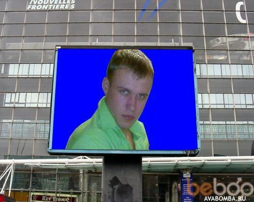 Фото мужчины Endru, Умань, Украина, 29