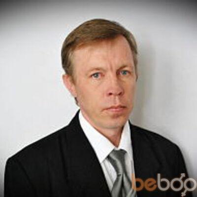 Фото мужчины andrey061200, Ейск, Россия, 47