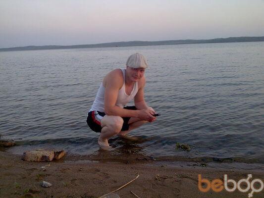 Фото мужчины Дмитрий, Караганда, Казахстан, 29