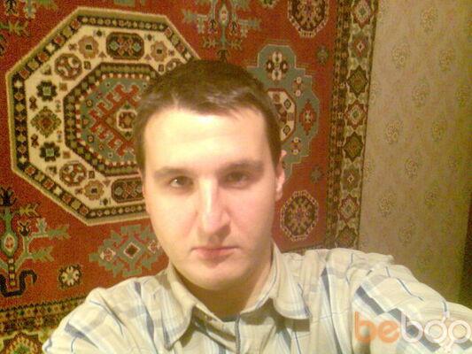 Фото мужчины Ifaliuk, Донецк, Украина, 33