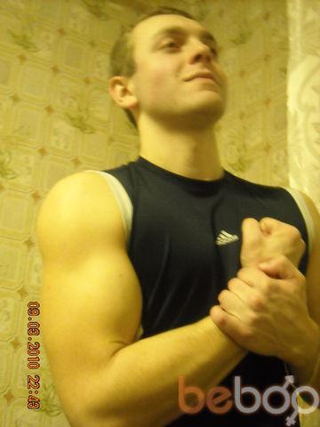 Фото мужчины ScreamUD, Гомель, Беларусь, 26