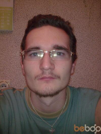 Фото мужчины Sargaros, Озерск, Россия, 27
