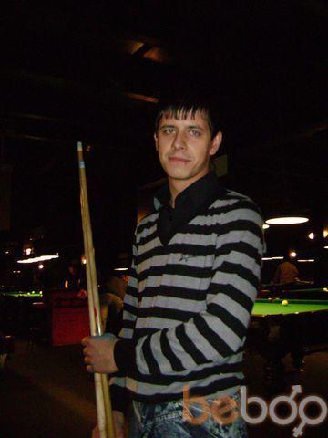 Фото мужчины zloi998, Самара, Россия, 30