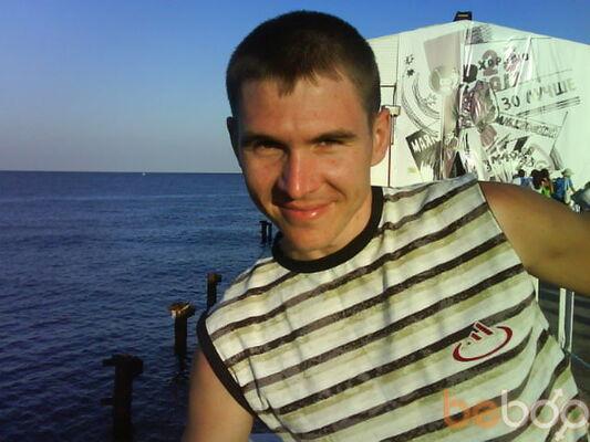 Фото мужчины kotya, Днепропетровск, Украина, 36