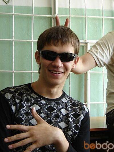 Фото мужчины ivan2020, Кострома, Россия, 26