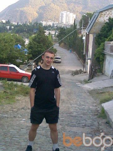 Фото мужчины snakemix, Донецк, Украина, 30