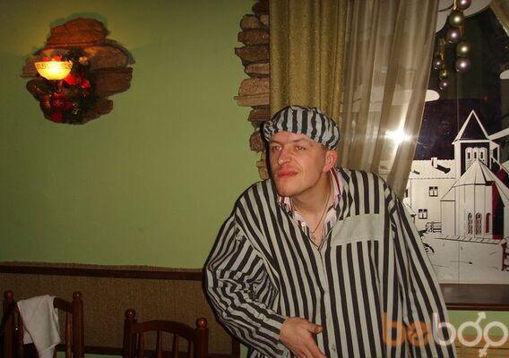 Фото мужчины Марат, Минск, Беларусь, 37