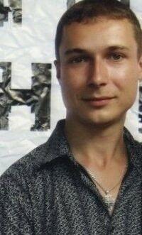 Фото мужчины Игорек, Киев, Украина, 30