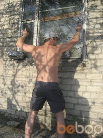 Фото мужчины tqewrtstr, Киев, Украина, 33