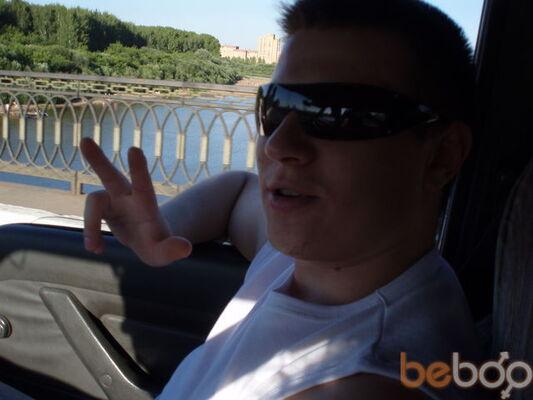 Фото мужчины blackesprit, Глазов, Россия, 31