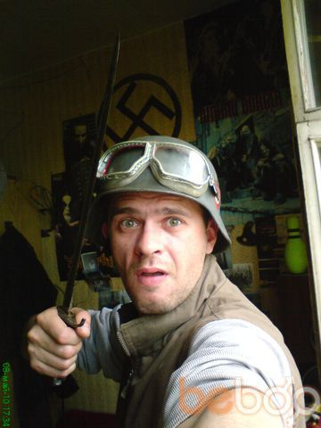 Фото мужчины 799988, Москва, Россия, 38