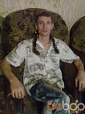 Фото мужчины Bond3011, Донецк, Украина, 44