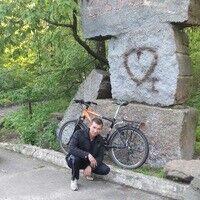 Фото мужчины Виталий, Киев, Украина, 33
