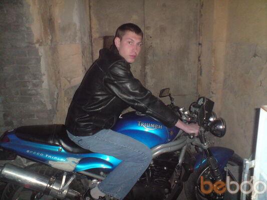 Фото мужчины vetal, Донецк, Украина, 29