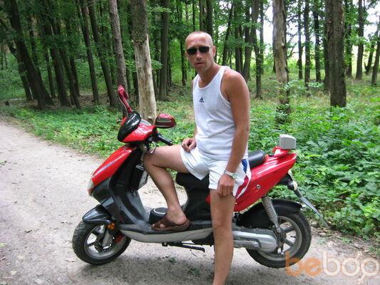 Фото мужчины красавчик, Житомир, Украина, 37