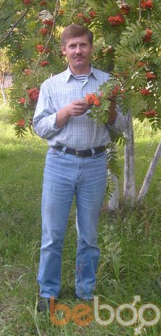 Фото мужчины Сергунчик, Брянск, Россия, 46