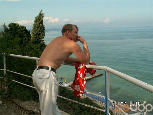 Фото мужчины фелимон, Харьков, Украина, 50