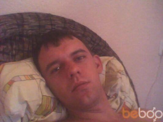 Фото мужчины Student, Волгоград, Россия, 28