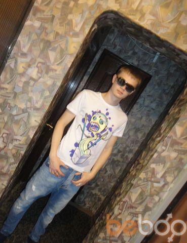 Фото мужчины Ghost, Краснодар, Россия, 26