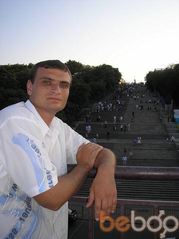 Фото мужчины aleksandr30, Черкассы, Украина, 37
