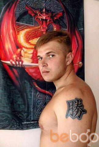 Фото мужчины Anatoli1983, Кивиыли, Эстония, 34