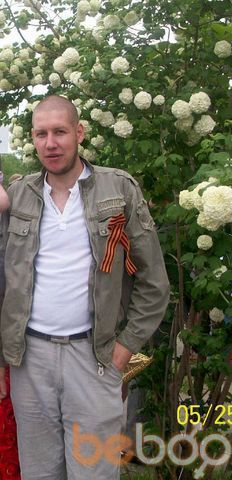 Фото мужчины zubr2008, Лабинск, Россия, 34