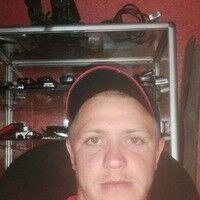 Фото мужчины Валентин, Киев, Украина, 23